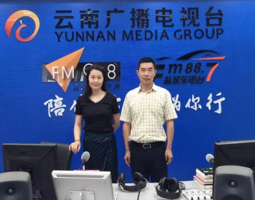 三明鑫疆网络之声|铸商界榜样传奇,传云品养生经典
