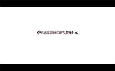 2017-02-13 15-37-14_爱奇艺.jpg