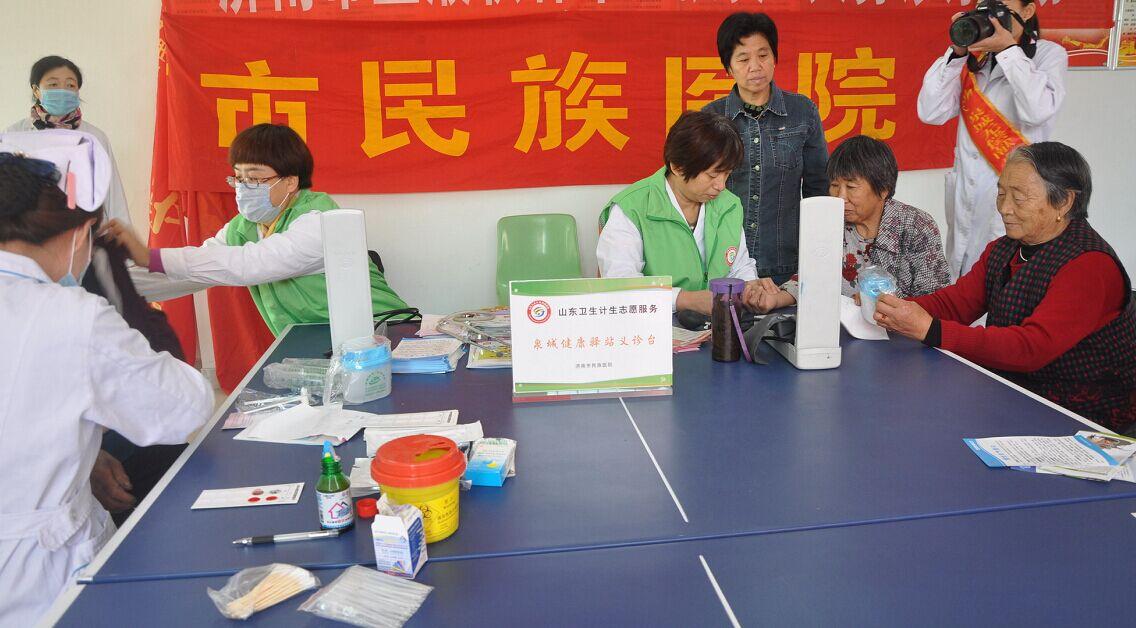 市民族医院开展健康扶贫义诊活动